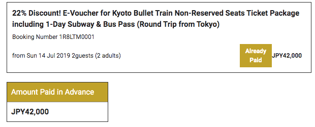 Receipt for Tokyo, Japan to Kyoto, Japan Bullet Train Ticket