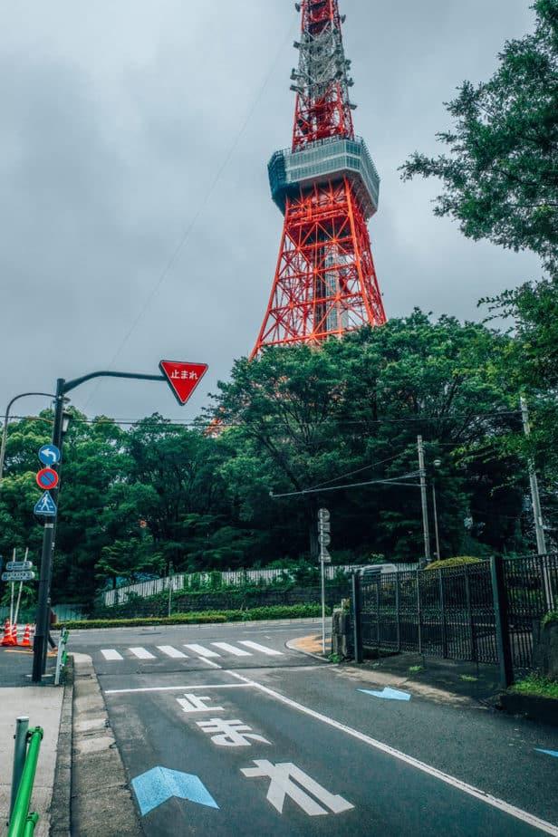 Tokyo Tower view in Tokyo, Japan