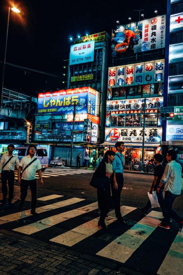 Akihabara at night in Tokyo, Japan