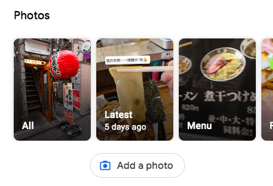 menu on Google Maps in Japan